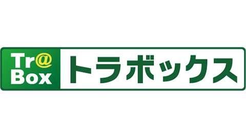 トラックボックス ロゴ