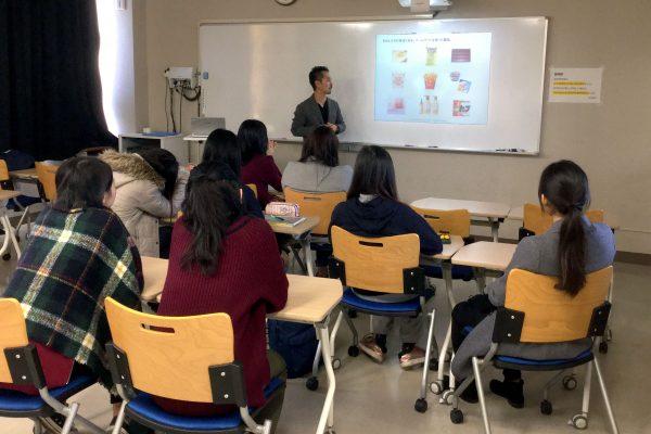 東京学芸大学附属国際中等教育学校にて講義を行いました